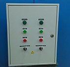 Ящик управления Я5111-2074 УХЛ4