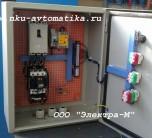 Ящик управления освещением ЯУО9601-4274 У3 IP54
